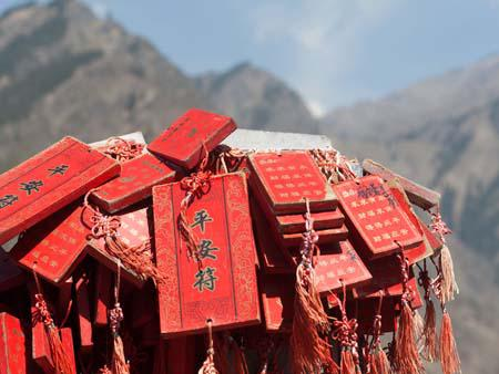 Red wooden blocks hanging outside