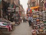 Markets on Gohar Al Kaed