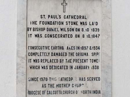 St Pauls Cathedral building plaque