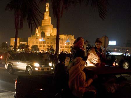 Qatar 2022 World Cup win celebrations